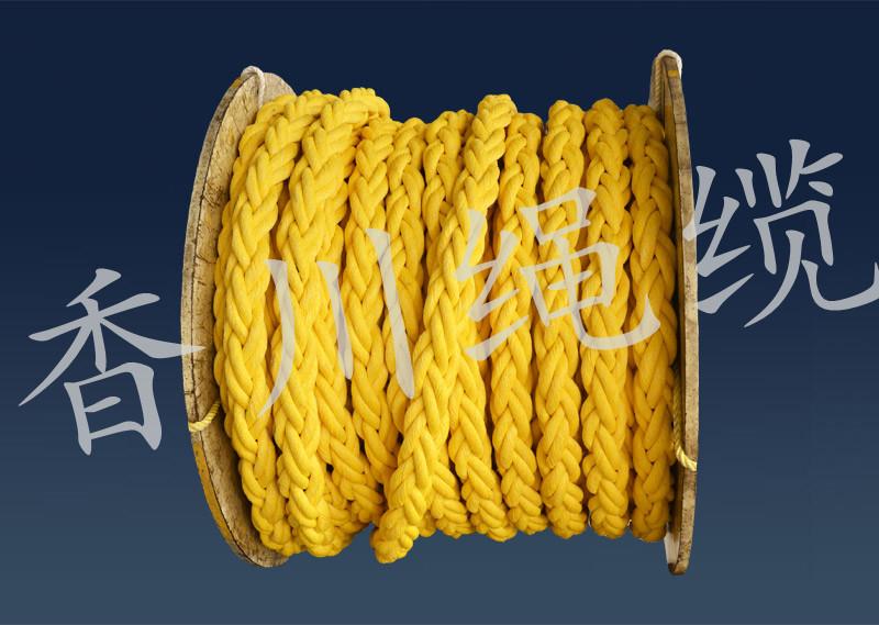 黄色丙纶八股绳